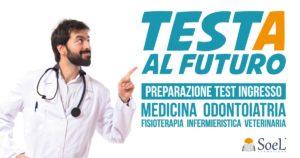 Test ammissione medicina e professioni sanitarie: prepararsi ai test d'ingresso